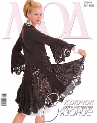 MODA Knitting Magazine, Russian Edition