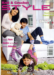Schoeller and Stahl, Knit and Crochet STYLE.  Knitting and Crochet Magazine