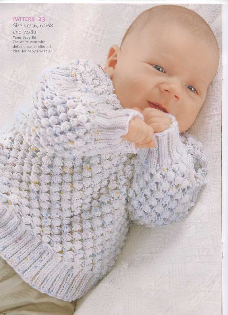 Schoeller+Stahl Knit and Crochet STYLE, English Edition